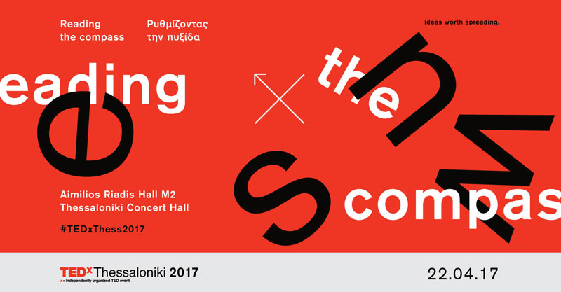 Clip News sponsors TEDxThessaloniki 2017