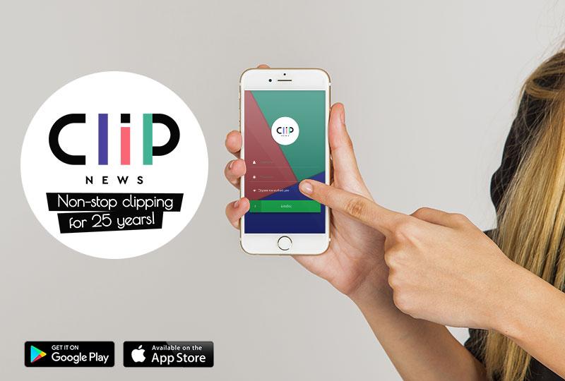 Νέο Application από την Clip News