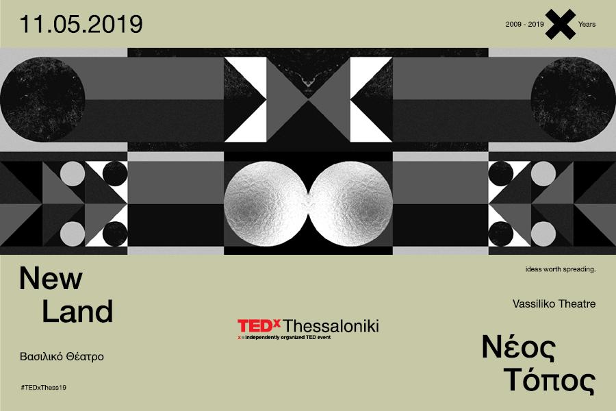 Η Clip News media sponsor στο TEDxThessaloniki 2019