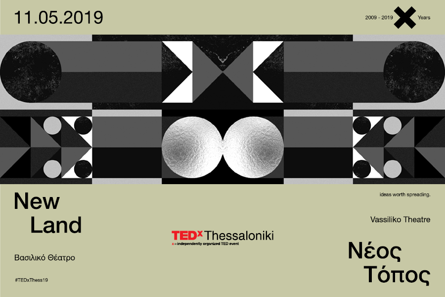 Clip News sponsors TEDxThessaloniki 2019